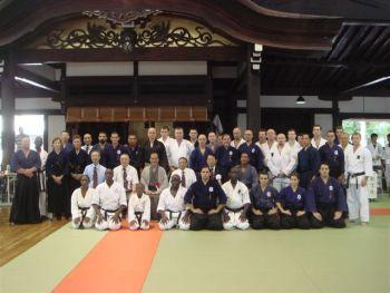 Nippon Seibukan Akadémia