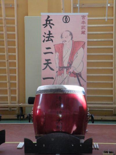 Musashi és a japán dob