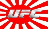 UFC visszatér Japánba