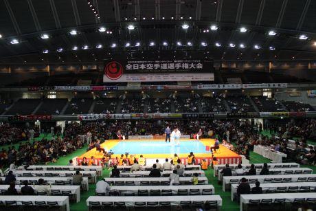 Össz-Japán Shinkyokushin bajnokság