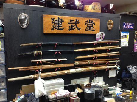 Harcművészeti Szaküzlet Japánban