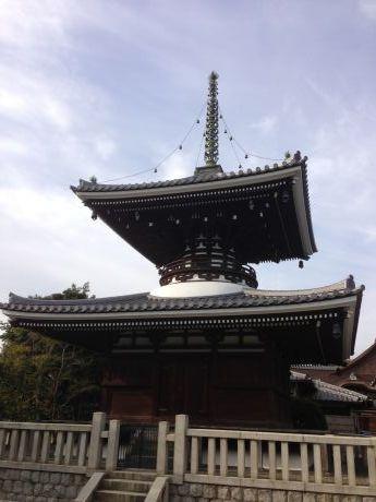 Kamakura szentély