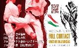 Holnap Full Contact Karate Magyar Bajnokság