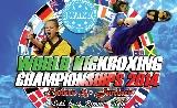 Kiváló magyar kezdés a Világbajnokságon!