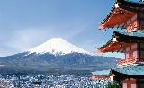 Japán utazási program és ajánló