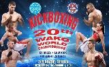 Sikeresen megérkezett és bemért a magyar csapat a Világbajnokságon