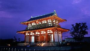 Tradícionális utazási lehetőség Japánba!